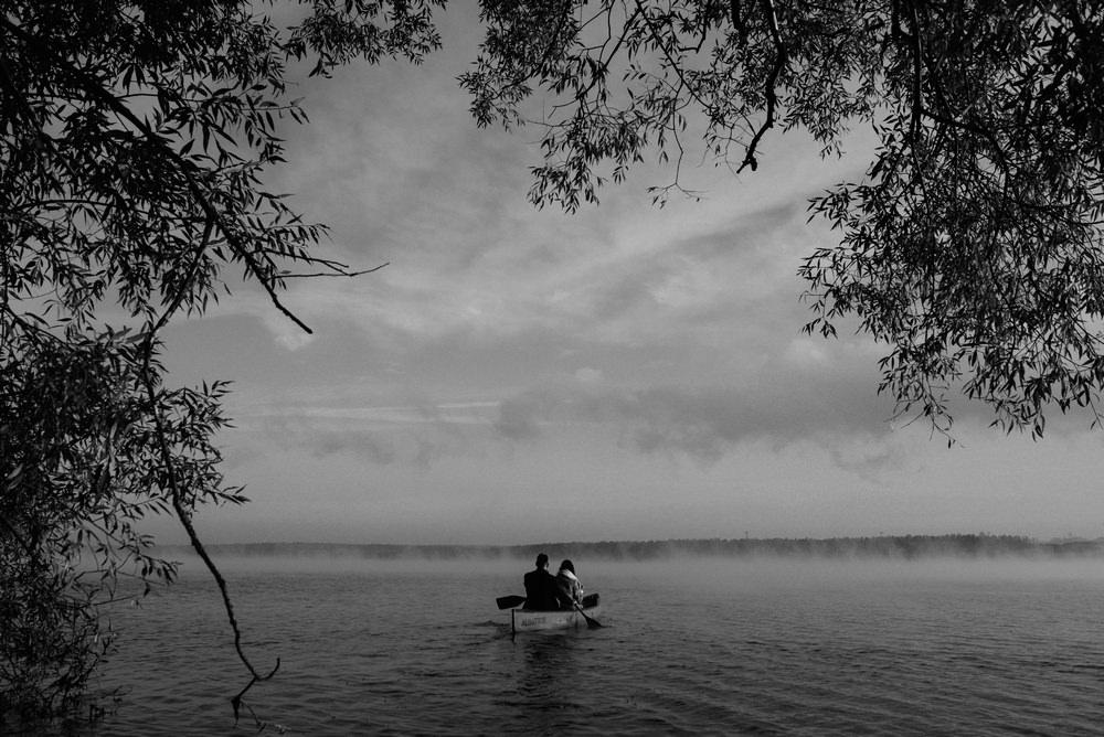 fotograf ślubny Rybnik